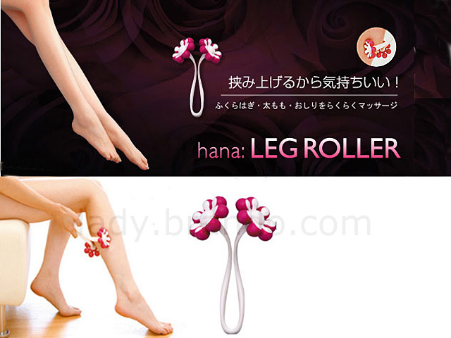 Flower Shaped Leg Roller