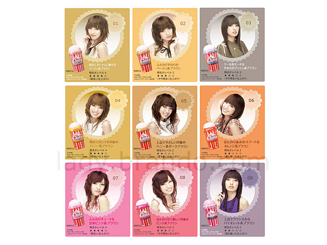 Beautylabo Whip Hair Color I