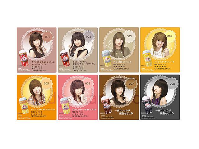 Beautylabo Whip Hair Color Ii