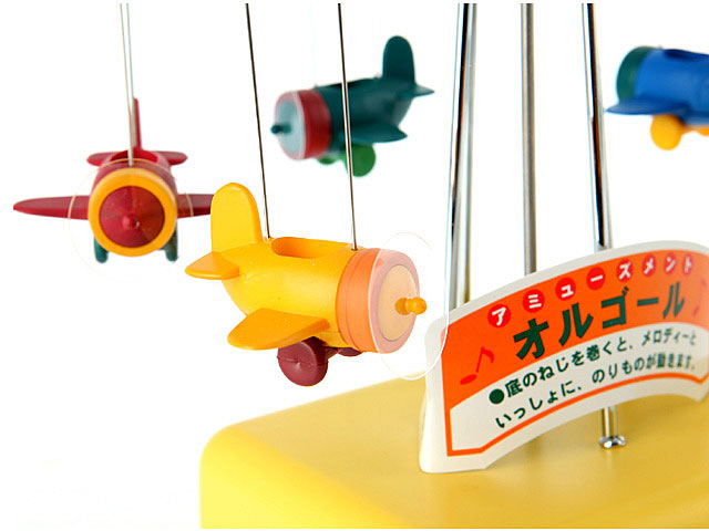 Aeroplane Tower Music Box